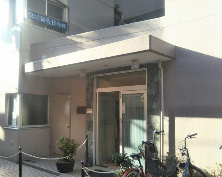 武蔵小山駅から徒歩2分!!