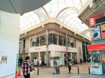 パルム商店街 入口